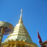Chiang Mai Tour Package 1 : The Highlight of Chiangmai  (4 days 3 nights)